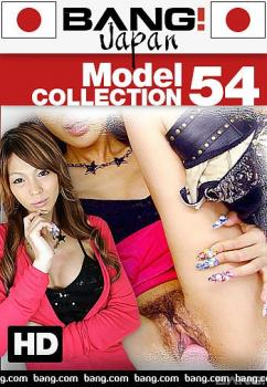 model-collection-54-1080p.jpg