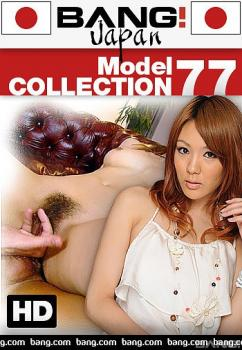 model-collection-77-1080p.jpg