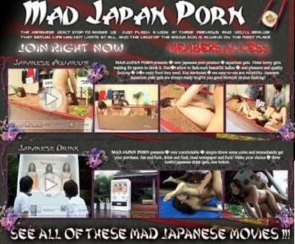 MadJapanPorn (SiteRip) Image Cover