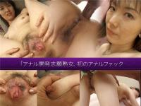 jukujo-club-7333.jpg