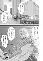 01_senpai1.jpg