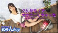 nyoshin_n1737.jpg