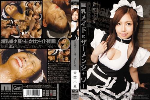 [MIGD-273] Aozora Konatsu 巨乳メイドにザーメンシャワー コスチューム おっぱい 顔射・ザーメン Made-Based Bukkake