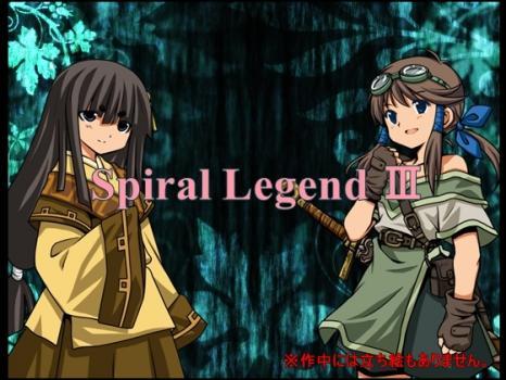 [140920] [Expiacion] Spiral Legend III Ver.2.10 [RJ136015]