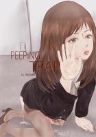 01_ptrap_00.jpg