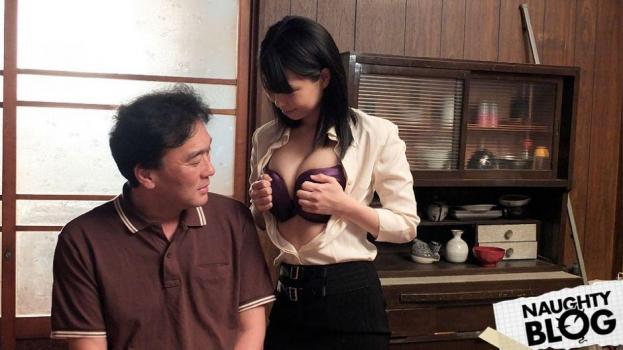 Japan HDV - Mikan Kururugi