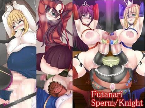 (同人CG集)[150315][ぷちオタ落描き] Futanari Sperm/Knight,中出し許可証まとめ本2 (2CG)