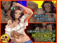 001_anita_text_000.jpg